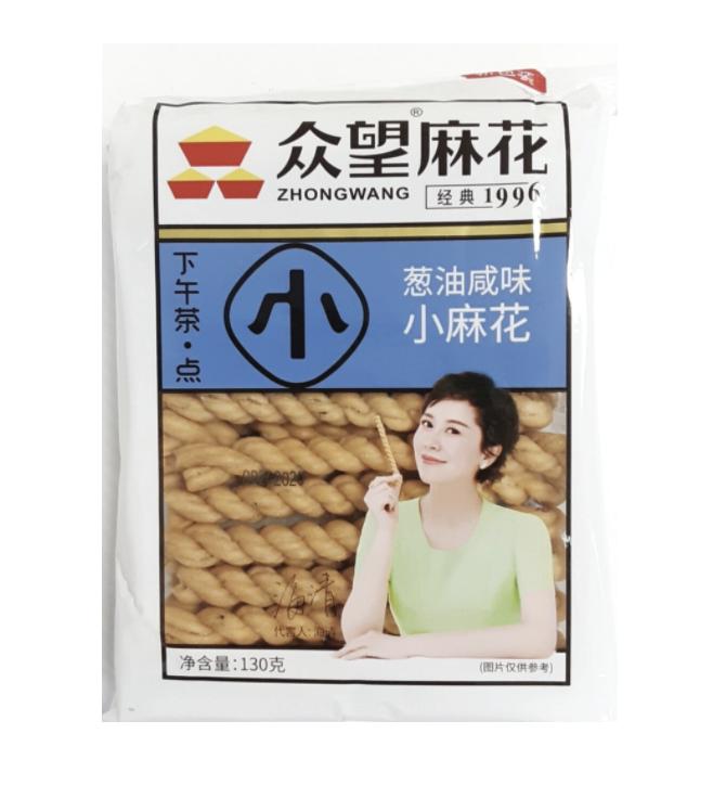 GROC【杂货】众望麻花 葱油咸味 小麻花 ~130g