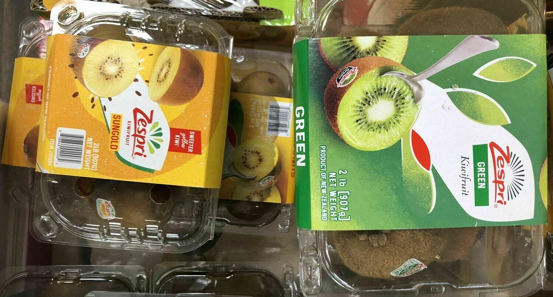 FRUI【水果】整盒黄金奇异果 /1box~2lb