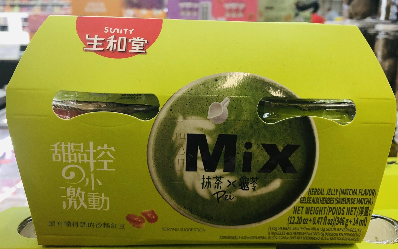 GROC【杂货】生和堂 抹茶龟苓膏 ~12.20oz(346g)