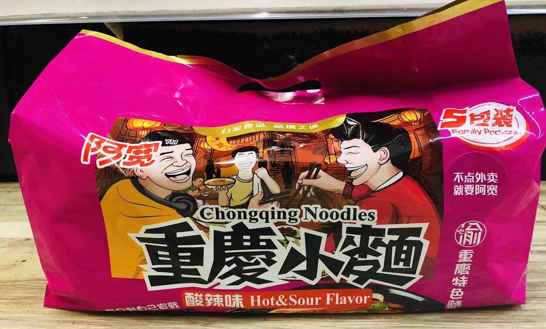 GROC【杂货】阿宽重庆小面酸辣味5 包装~1.21lb