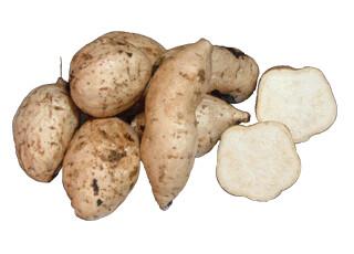 VEG【蔬菜】白肉地瓜2个~约1lb