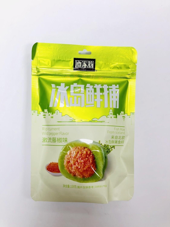 渔家翁冰岛鲜捕激流藤椒味 Rip current Wild pepper Flavor~108g
