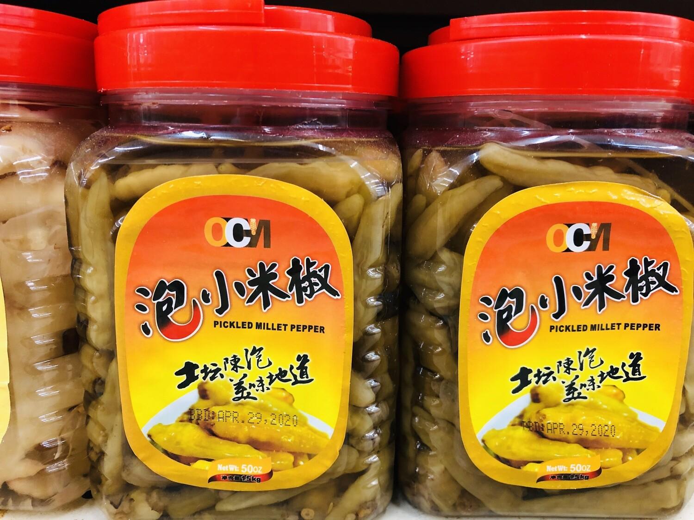GROC【杂货】OCM泡小米椒一罐~50oz