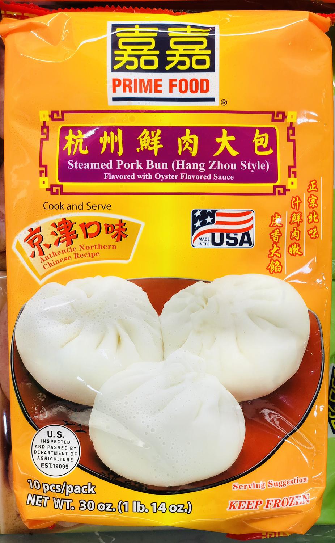 FZ【冷冻】嘉嘉杭州鲜肉大包 ~30oz(1lb.14oz)