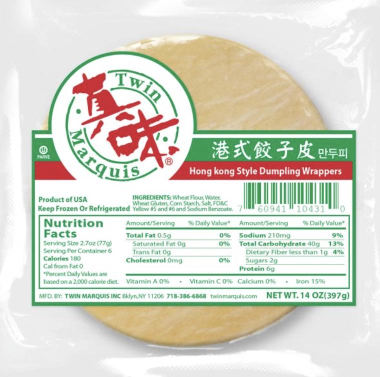 FZ【冷冻】真味 港式水饺皮 ~398g(14oz)