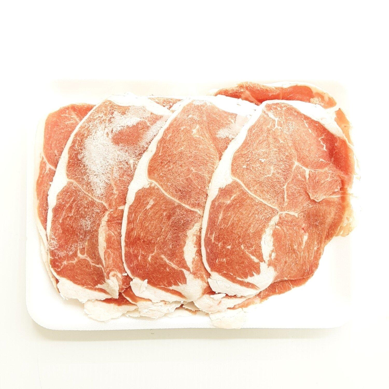 MEAT【肉类】冻羊肉火锅片 ~1lb