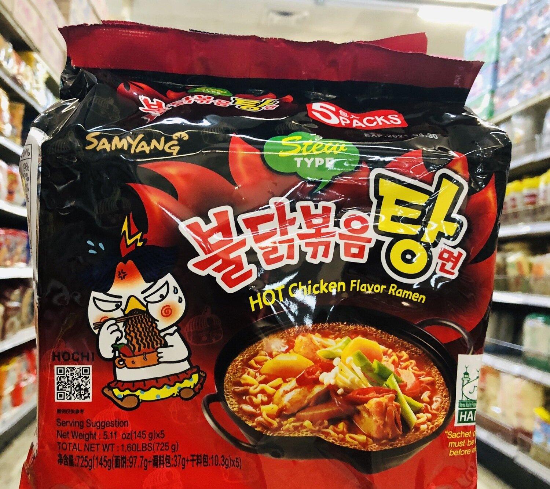 三养炖煮式辣鸡面 SAMYANG Stew TYPE HOT Chicken Flavor Ramen ~725g(5.11oz(145g*5))