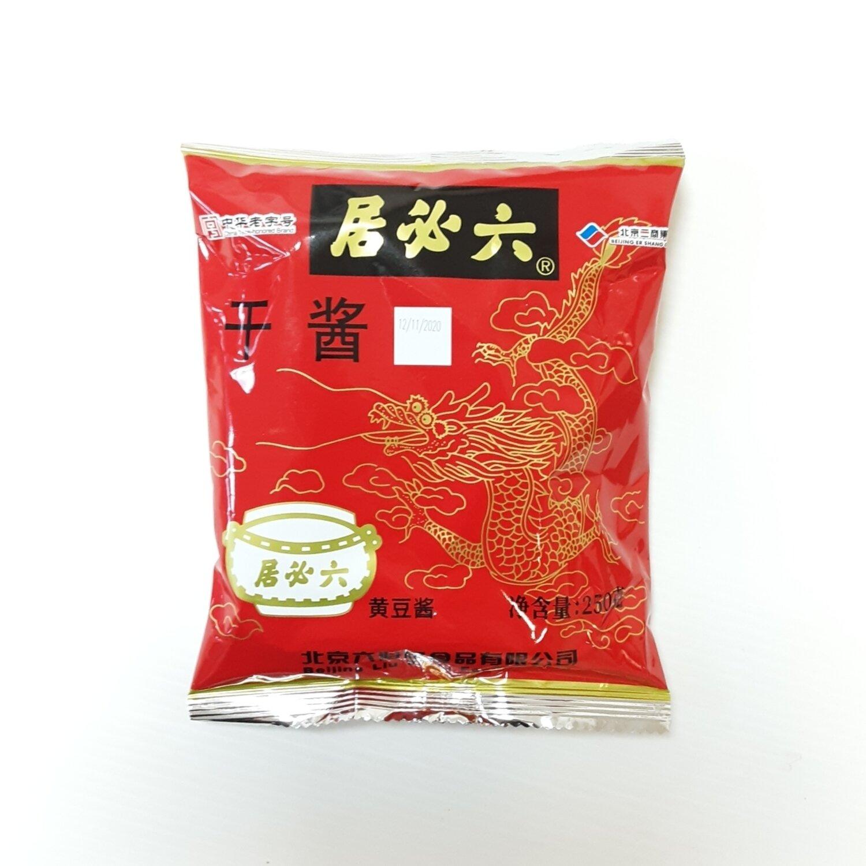 GROC【杂货】六必居 干酱 黄豆酱 ~250g