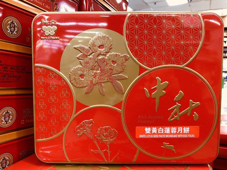 GROC【杂货】味全中秋双黄白莲蓉月饼~22.9oz