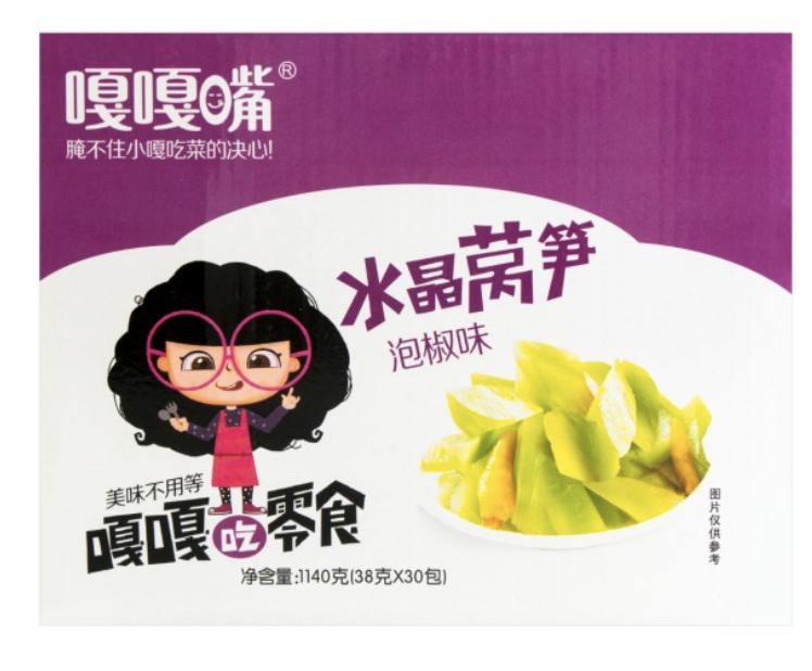 GROC【杂货】嘎嘎嘴 水晶莴笋泡椒味 30bag