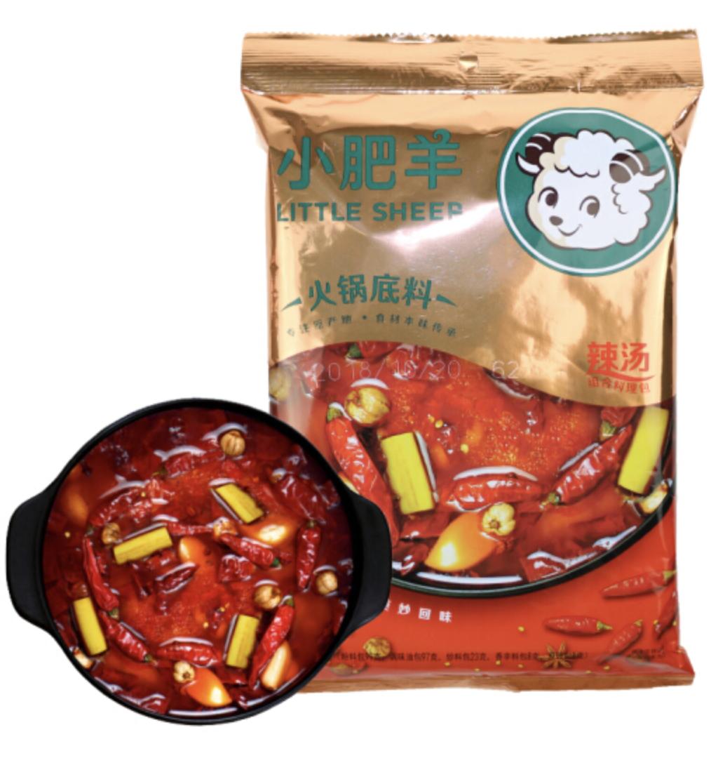 GROC【杂货】小肥羊 火锅底料 辣汤8.29 oz(235g)