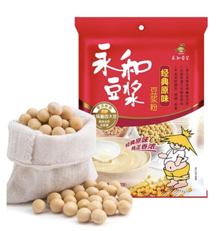 GROC【杂货】永和豆浆 豆浆粉 经典原味 超值家庭装 ~600g(30gx20)