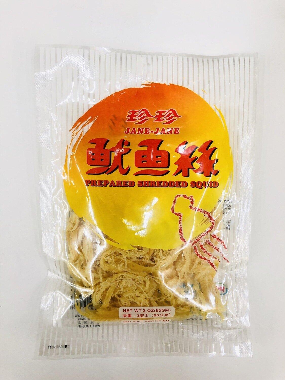 GROC【杂货】珍珍鱿鱼丝~3oz(85g)
