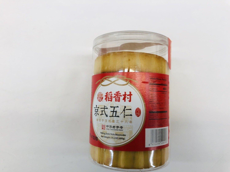 GROC【杂货】稻香村京式五仁月饼~14.1oz