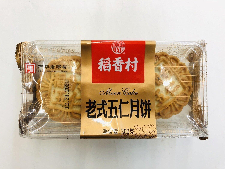 GROC【杂货】稻香村老式五仁月饼~300g