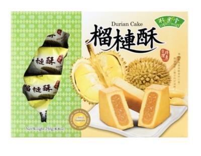 竹叶堂  榴莲酥 Bamboo House Durian Cake 250 8.8oz