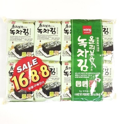 Wang  绿茶风味海苔 16Pk WANG KOREA seasoned Seaweed (LAVER) with Green Tea 64g (2.24 oz)