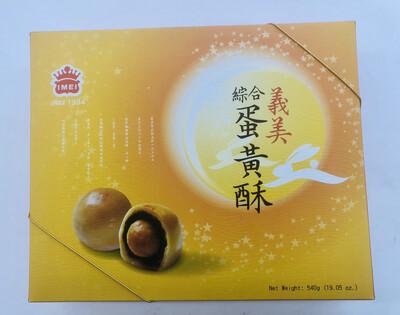 义美 综合蛋黄酥 IMEI Mixed Moon Cake 540g (19.05oz)