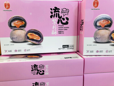 林生记 流心紫月酥 Lam Sheng Kee Purple sweet potato moon cake 300g