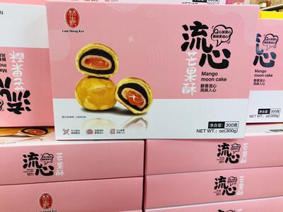 林生记 流心芒果酥 Lam Sheng Kee Mango moon cake 300g