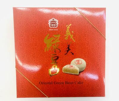义美 绿豆凸 IMEI Oriental Green Bean Cake 630g (22.22oz)