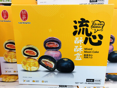 林生记 流心酥酥盒 Lam Sheng Kee Mixed Moon Cake 15.86OZ (450G)