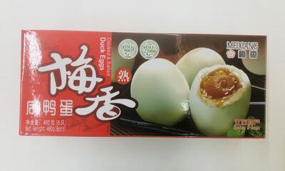 梅香 咸鸭蛋 熟 MEIXIANG Cooked & Salted Duck Eggs 480g(8pcs)