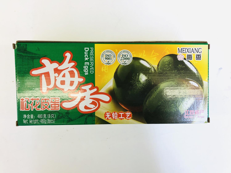 FZ【冷藏】❄梅香 松花皮蛋 480克(8只)