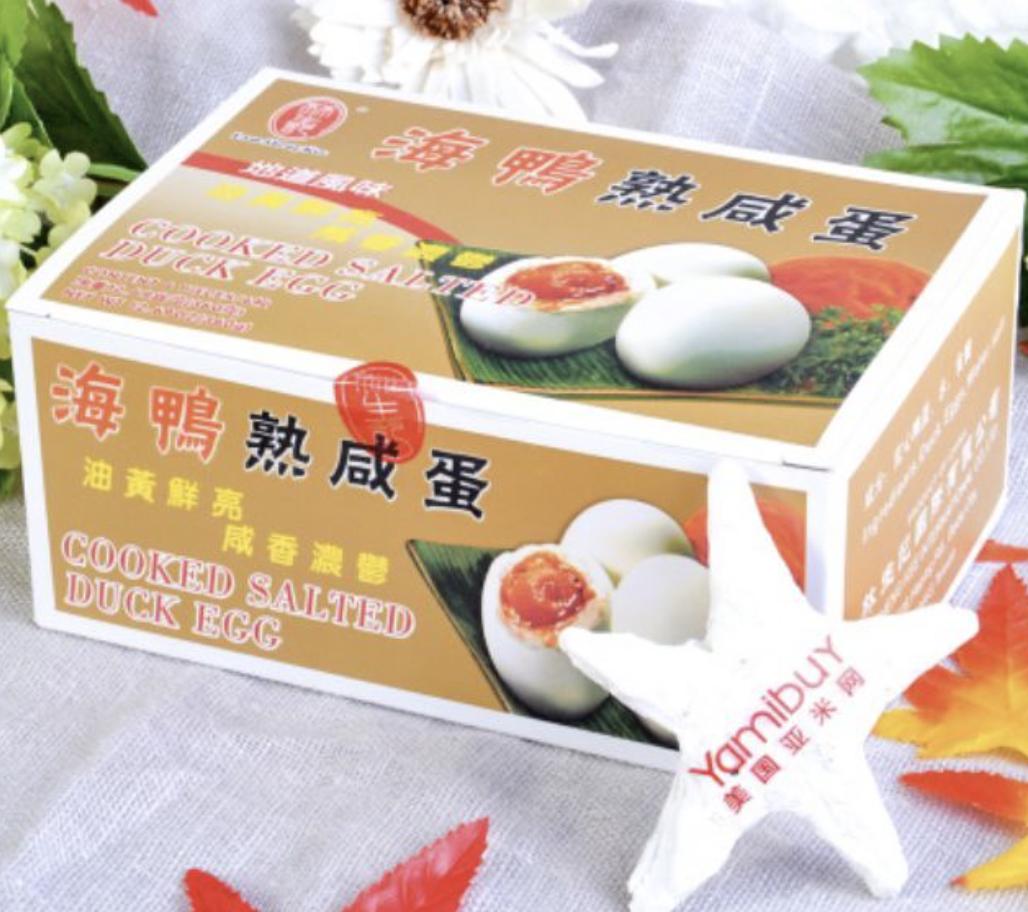 ❄林生记 海鸭 熟咸蛋 ~330g(11.6oz) Lam Sheng Kee cooked salted duck egg 330g(11.6oz)