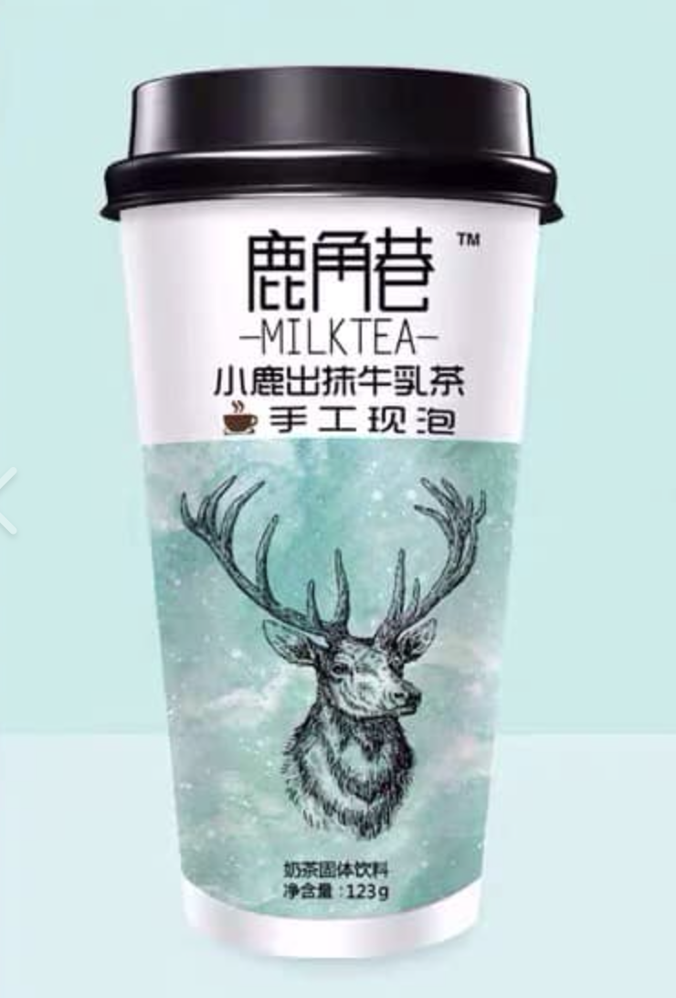 GROC【杂货】鹿角巷 小鹿出抹牛乳茶 ~123g