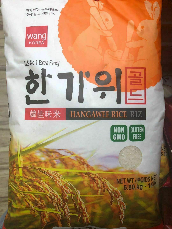 GROC【杂货】Wang Korea 韩佳味米 6.8kg 15lb (限购1包)