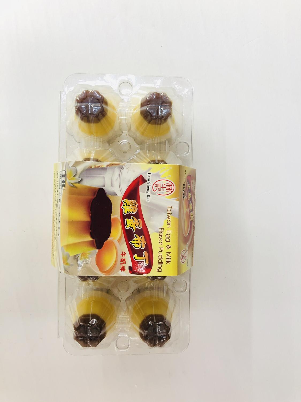 GROC【杂货】林生记鸡蛋布丁~9.8oz(280g)