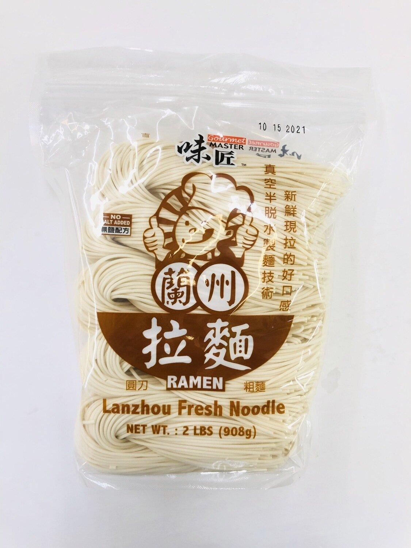 味匠兰州拉面 Gournet MASTER Lanzhou Fresh Noodle~2lb(908g)