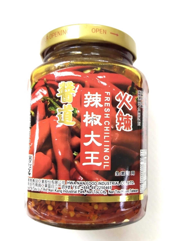 GROC【杂货】酱道 朝天鲜辣椒王