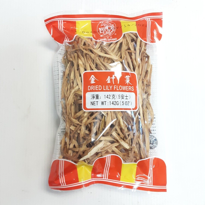 仙宝牌特级金针菜 PREMIUM DRIED LILY FLOWER 142g(5 oz)
