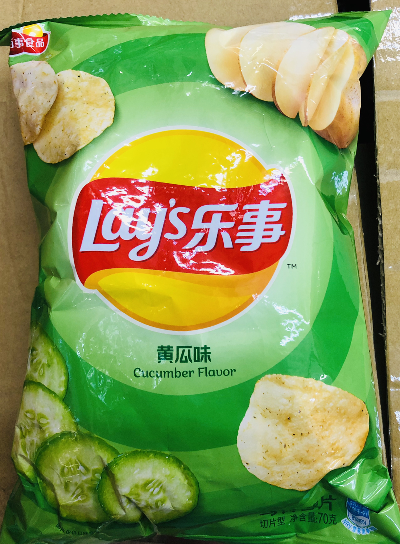 GROC【杂货】乐事薯片黄瓜味 ~70g