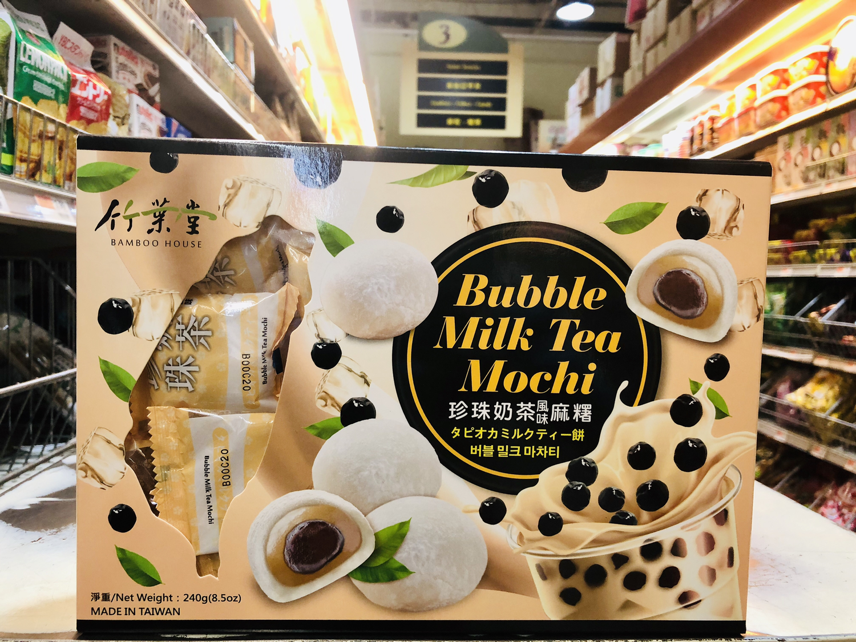 GROC【杂货】竹叶堂珍珠奶茶麻薯 ~240g(8.5oz)