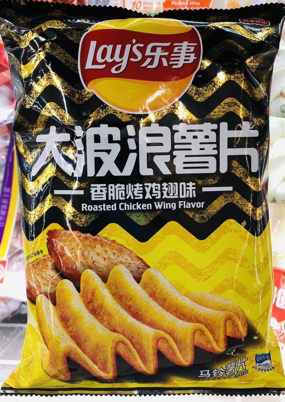GROC【杂货】乐事大波浪薯片香脆烤鸡翅味~70克