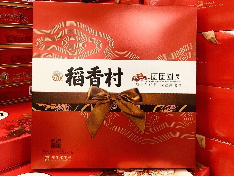 GROC【杂货】稻香村团团圆圆月饼~510g
