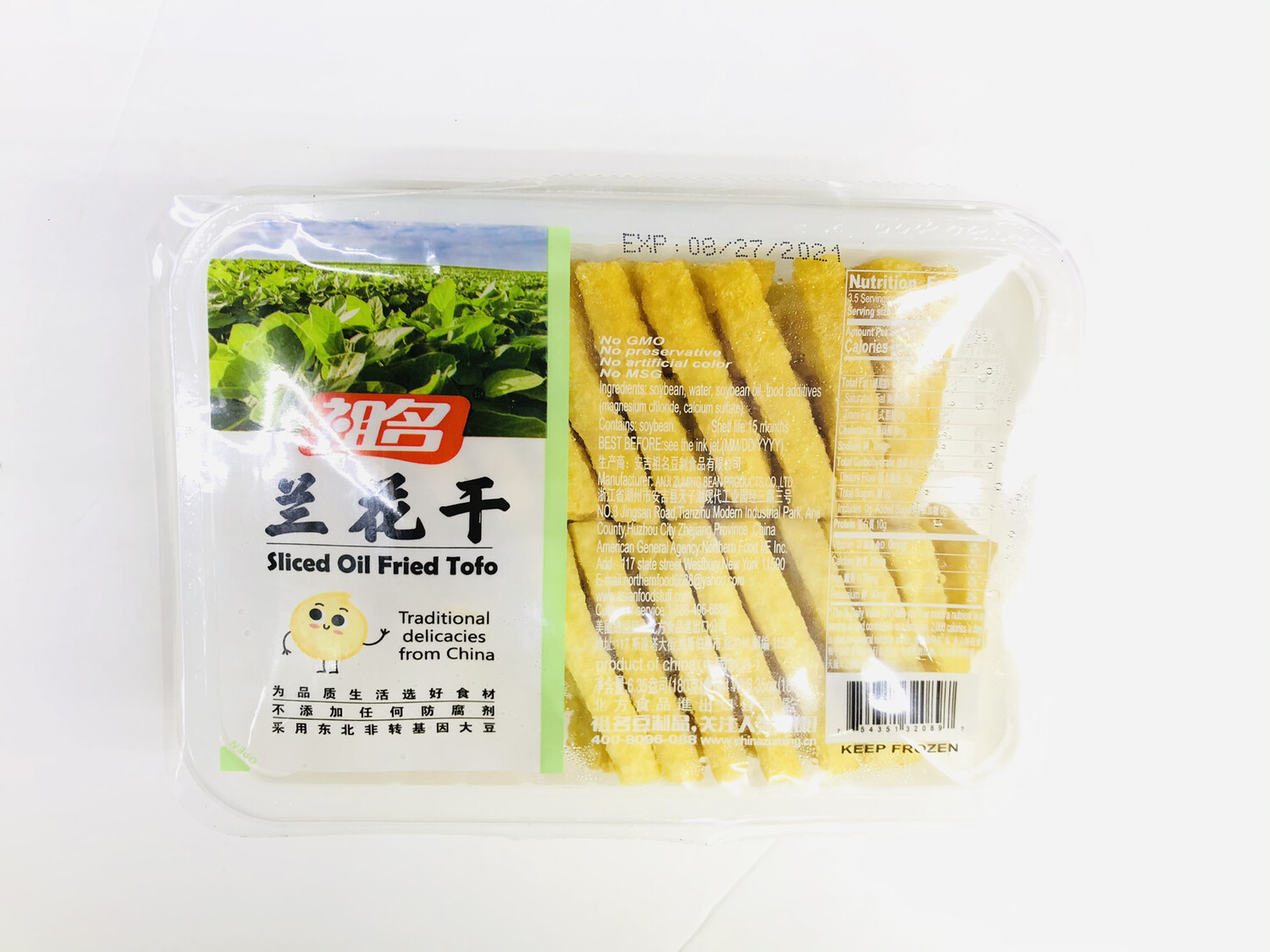 祖名 兰花干 ZUMING Sliced Oil Fried Tofu 6.35oz(100g)