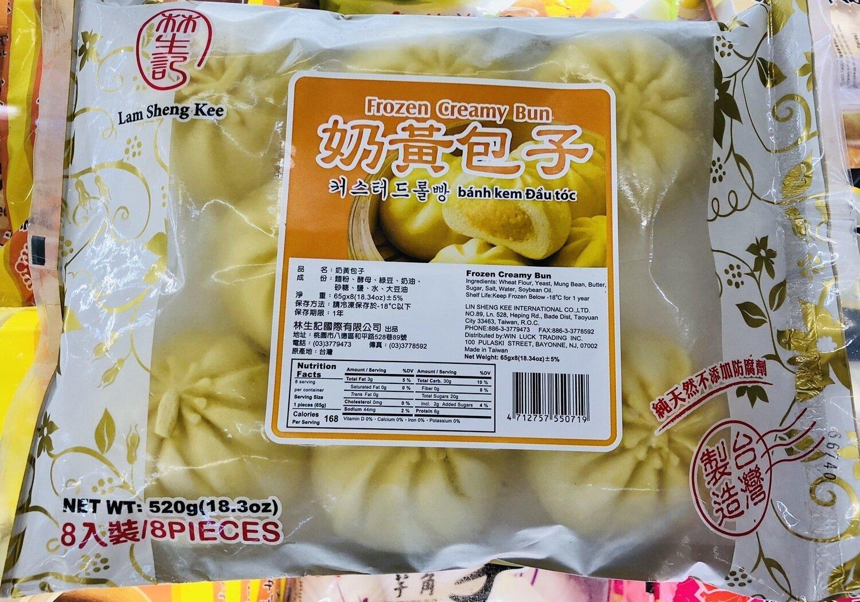 林生记奶黄包子 Frozen Creamy Bun 8pc/pk ~520g (18.3oz)
