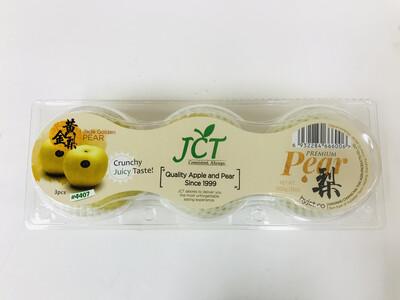 黄金梨一盒 Golden Pear~1000g