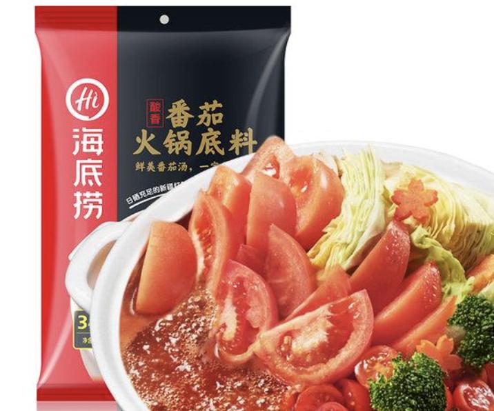 GROC【杂货】海底捞番茄火锅底料