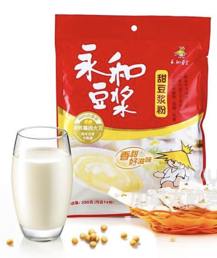 永和豆浆 甜豆浆粉 ~350g(12包) YON HO Sweet Soybean Powder 350g(12 packages)