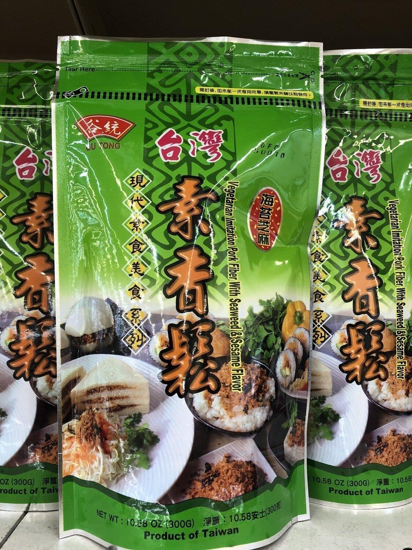 谷统台湾素肉松 Vegtrian Imitation Pork Fiber w/ Seaweed & Sesame Flavor~10.58oz(300g)