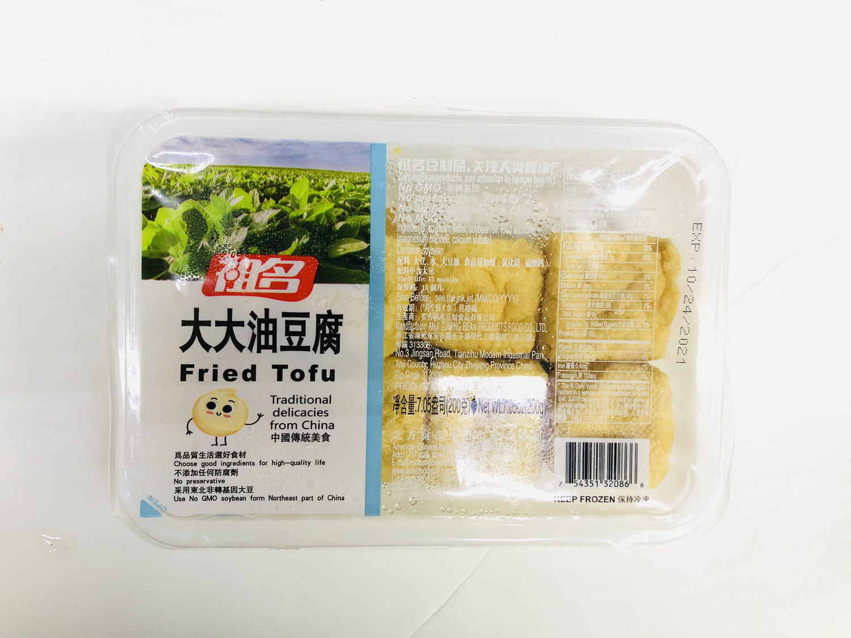 GROC【杂货】❄祖名 大大油豆腐 7.05oz(200g)