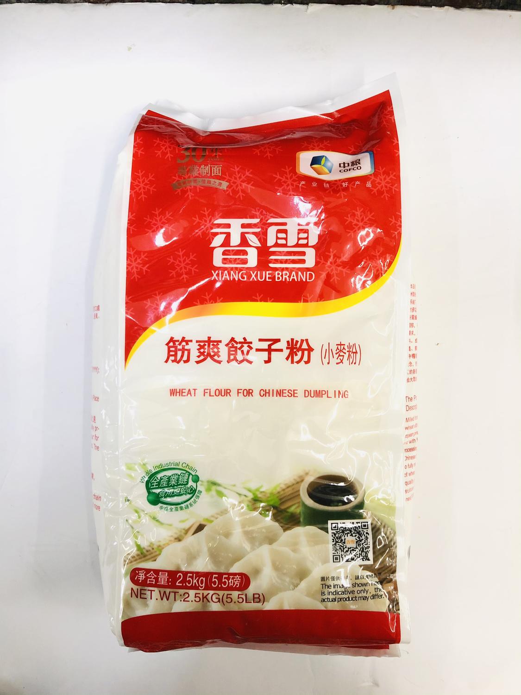 中粮 香雪 筋爽饺子粉(小麦粉) COFCO XIANG XUE BRAND Wheat Flour for Chinese Dumpling 2.5kg(5.5lb)