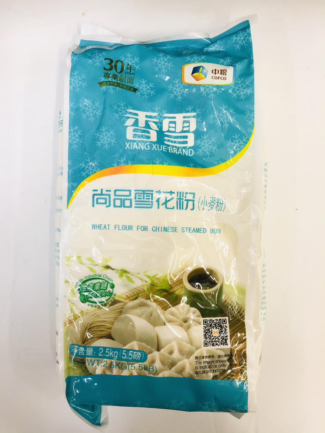 中粮 香雪 尚品雪花粉(小麦粉) COFCO XIANG XUE BRAND Wheat Flour for Chinese Steamed Bun 2.5kg(5.5lb)