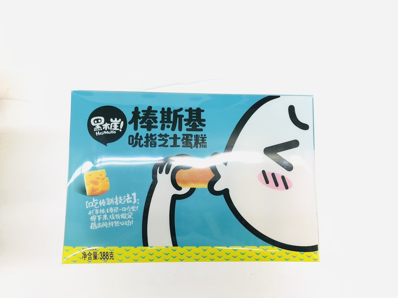 GROC【杂货】黑木崖棒斯基吮指芝士蛋糕~388g