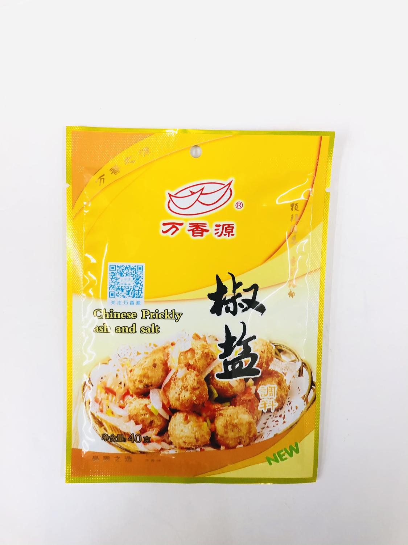 GROC【杂货】万香源 椒盐调料 40g